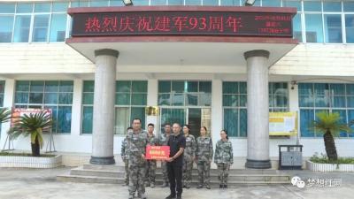 红河县举行庆祝中国人民解放军建军93周年活动