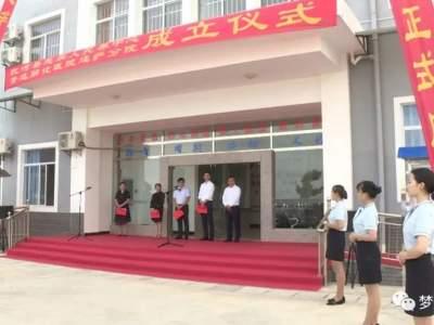 红河县残疾人托养中心挂牌成立