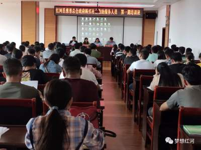 县慈善总会举办政府购买社会救助服务人员第一期培训班