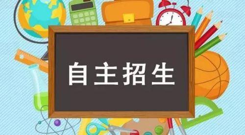 好消息来了!红河县第一中学拟进行体育自主招生~