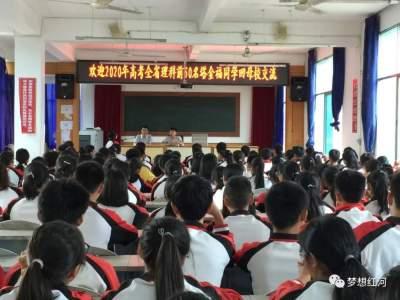 红河县理科高考710分学子塔金福回初中母校分享学习经验