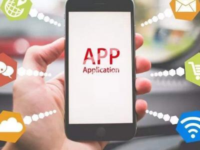 """@红河人!157款App被""""点名"""",赶紧自查你的手机"""