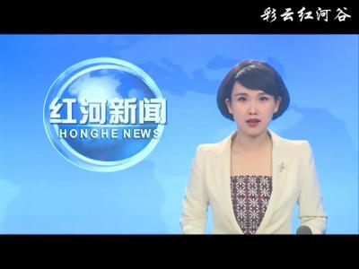 县政府召开第57次常务会议