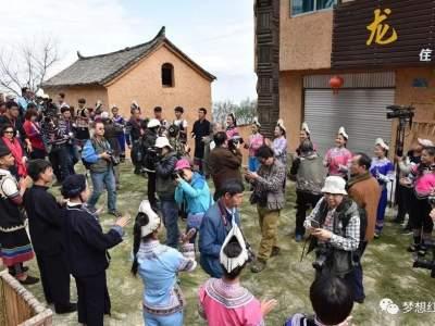 红河县:文旅融合助脱贫 村民致富奔小康