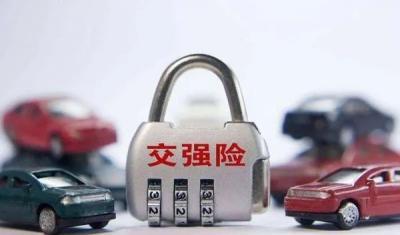 @红河车主,交强险又有新变化:3年不出险 保费522.5元