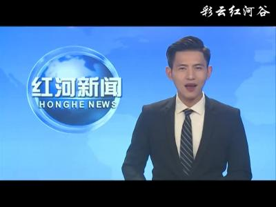 张智俊到三村乡督促检查中央生态环境保护督察组信访转办件办理整改工作