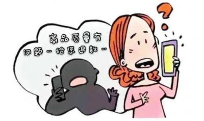 """""""淘宝客服""""来电退款?是骗局!已有人被骗惨!紧急扩散!!"""