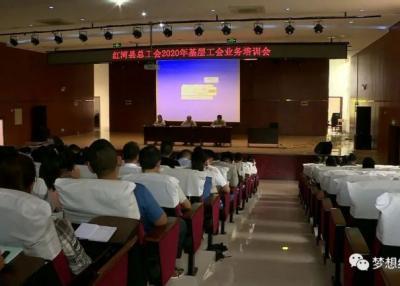 县总工会组织开展《工会法》专题学习