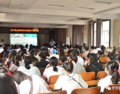 红河县开展先天性心脏病诊治及随访专题讲座
