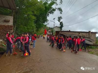 【爱国卫生专项行动】红河县这个乡抓实干落实处 ,村容村貌焕新颜 