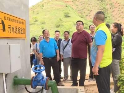 县政协调研组调研红河县创建省级生态文明县工作情况