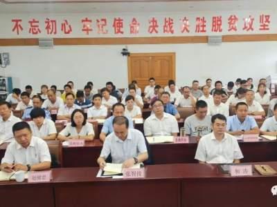云南省第八次民族团结进步表彰大会在昆举行红河县设分会场参会