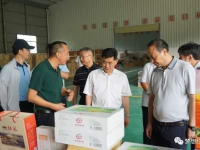 中国兵器工业集团有限公司党组副书记、副总经理石岩到红河县调研定点扶贫工作