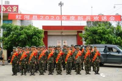 """50名优秀儿郎投身军旅,他们是红河县""""最靓的仔"""""""