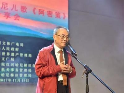 红河人民尊敬的民族音乐家走了,他给后人留下了宝贵的音乐财富~