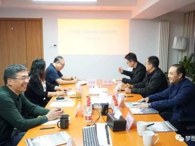 红河县党政代表团赴京开展招商引资工作
