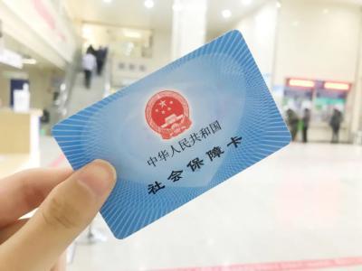 注意啦!云南取消省本级城镇职工大病补充医疗保险支付限额