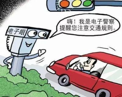 长假归来,那些异地交通违法该怎么处理?红河人看这里!