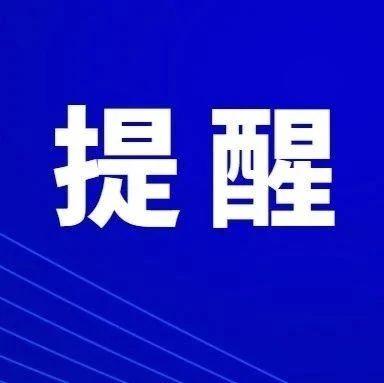 云南发布、云南省扶贫办、红河日报