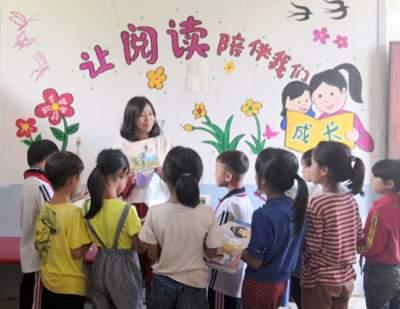 2020马云乡村教育人才计划初评结果揭晓~红河县教师李艳丽上榜!