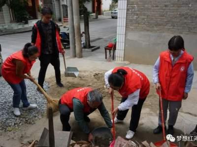 红河县开展环境卫生整治行动