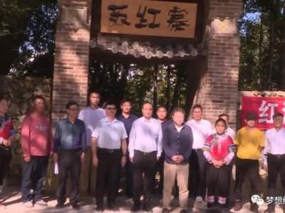 张智俊出席苏红古村半山酒店投资签约仪式并就项目建设进行调研