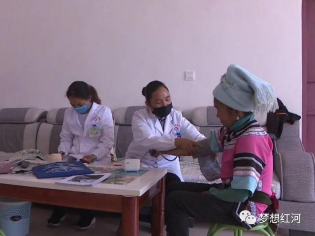 """红河县:签约家庭医生成为老百姓的健康""""守门人"""""""