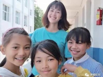 红河县特岗教师李菲:山外有大大的世界