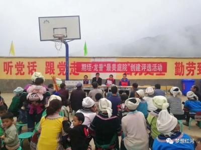 为决战脱贫攻坚, 省委宣传部驻村工作队在宝华镇这样开展活动~