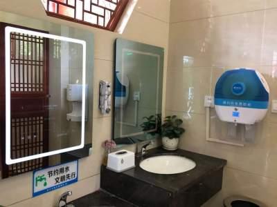 【爱国卫生七个专项行动】在云南,上厕所竟然这么......