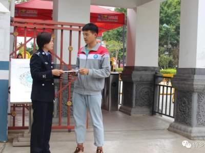 教育整顿·治庸·便民|红河县公安局治安大队为高考报名学生送证上门