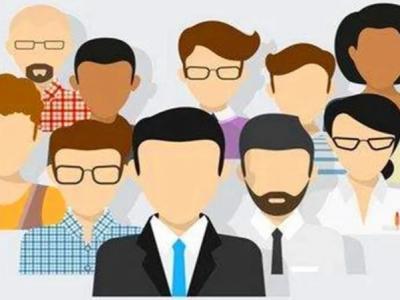 这些事业单位的职工工资、职称和编制或将发生重大变化!