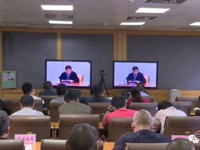 红河县设分会场组织参加全省疫情防控工作电视电话会议