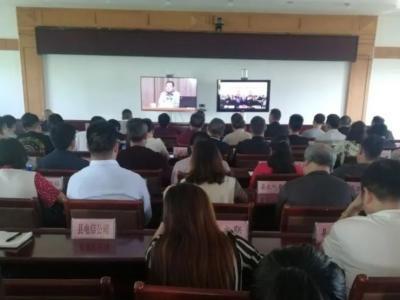 红河县组织参加云南省领导干部时代前沿知识讲座第123讲