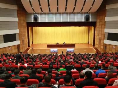 省委宣讲团在我州宣讲党的十九届五中全会精神 红河县设分会场认真组织收听收看