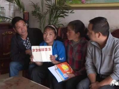 """红河县有一群""""送教小分队"""",他们让残疾儿童学习不用愁"""