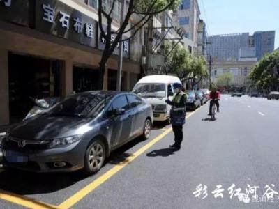 速看!云南最新版收费目录清单发布 公立医院停车1小时内免费