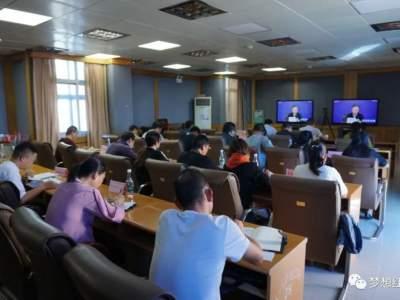 红河县设分会场参加全省疫情防控工作视频调度会