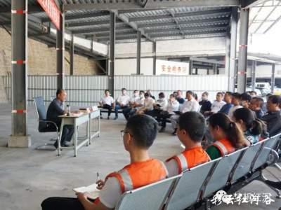 州委宣讲团到红河县基层宣讲党的十九届五中全会精神