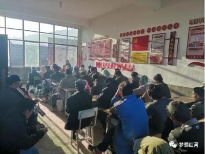 """【村(社区)""""两委""""换届】红河县点面结合,构建全覆盖立体宣传体系"""