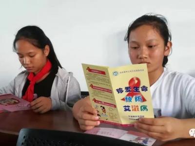 防艾宣传走进红河县第一小学