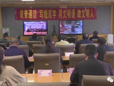 """红河县组织参加省、州爱国卫生""""7个专项行动""""视频督办会"""