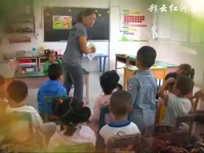 红河县特殊教育学校  呵护残疾儿童健康成长