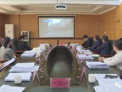 """红河县组织观看省爱国卫生""""7个专项行动""""第4期《暗访专题片》"""