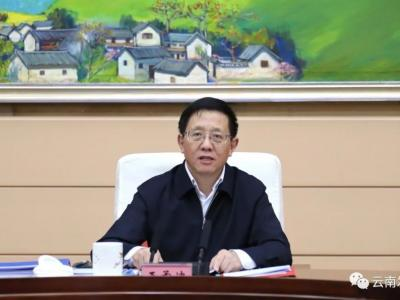 省政府召开第96次常务会议 王予波主持
