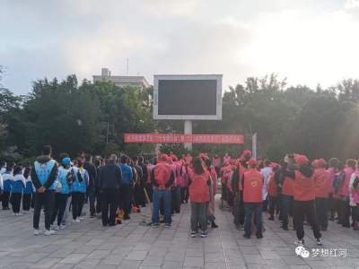 """红河县开展爱国卫生""""7个专项行动""""暨""""12·5国际志愿者日""""主题周活动"""