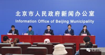 北京顺义两个村调整为中风险地区