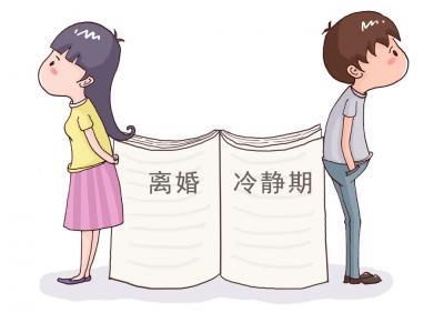 婚姻登记程序,要调整了,离婚有了冷静期