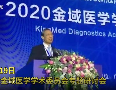 钟南山:新冠病毒出现环境传人