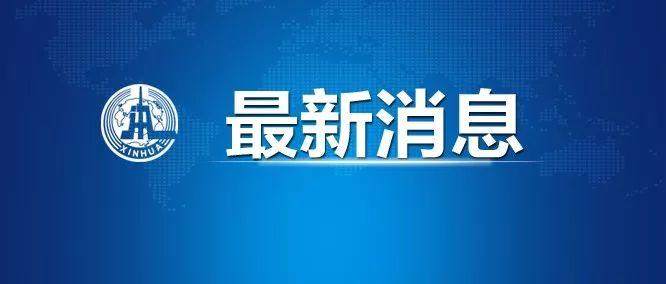 北京新增7例本地确诊病例,均在顺义